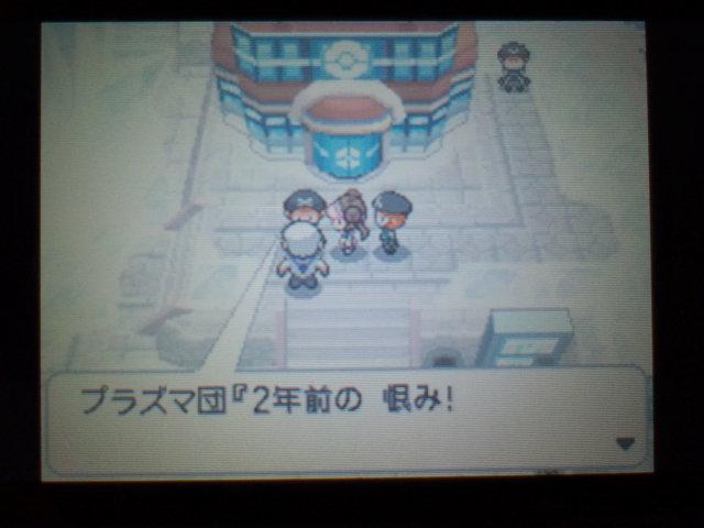 pokemonW2 (106)