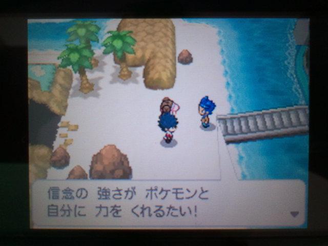 pokemonW2 (119)
