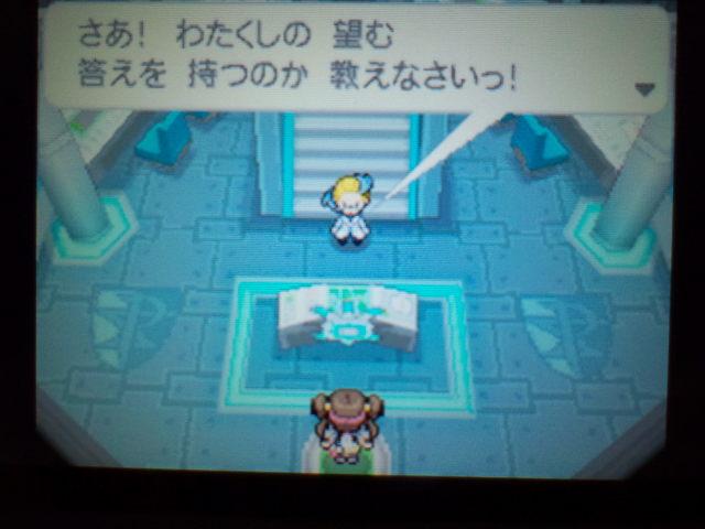 pokemonW2 (129)
