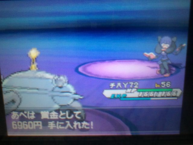 pokemonW2 (158)