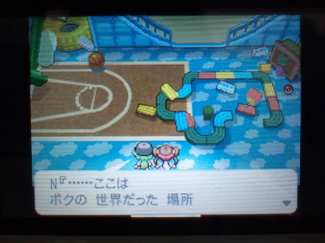 pokemonW2 (170)