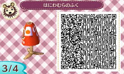 はにわ村の服3