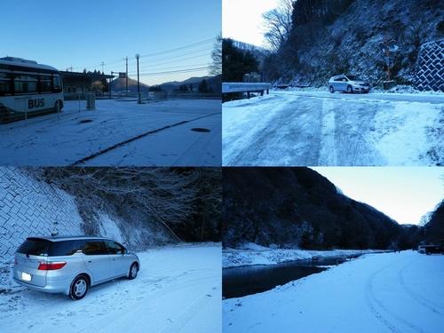 20140119おや友.新年釣行 (86)