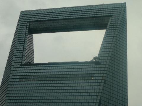 上海金融環球中心