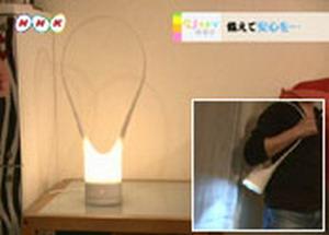 懐中電灯として使える間接照明