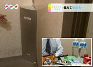 エレベーターに置く非常用の備蓄箱
