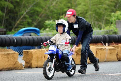 親子バイク
