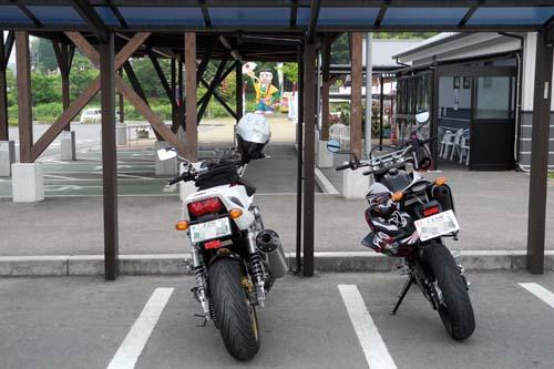 玖珠道の駅