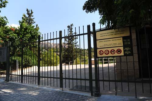 古代アゴラの入口