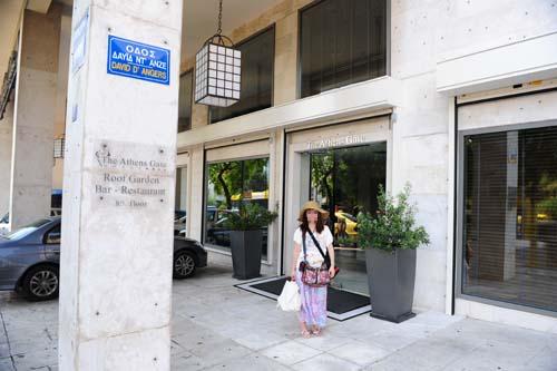 アテネゲートホテル