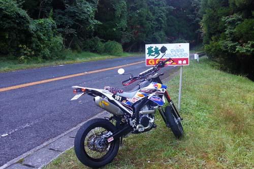 英彦山バイクタイムトライアル
