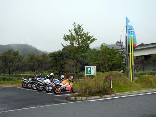 道の駅玖珠