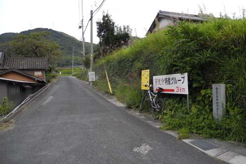 等覚寺の入口