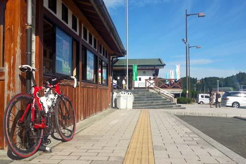小石原道の駅