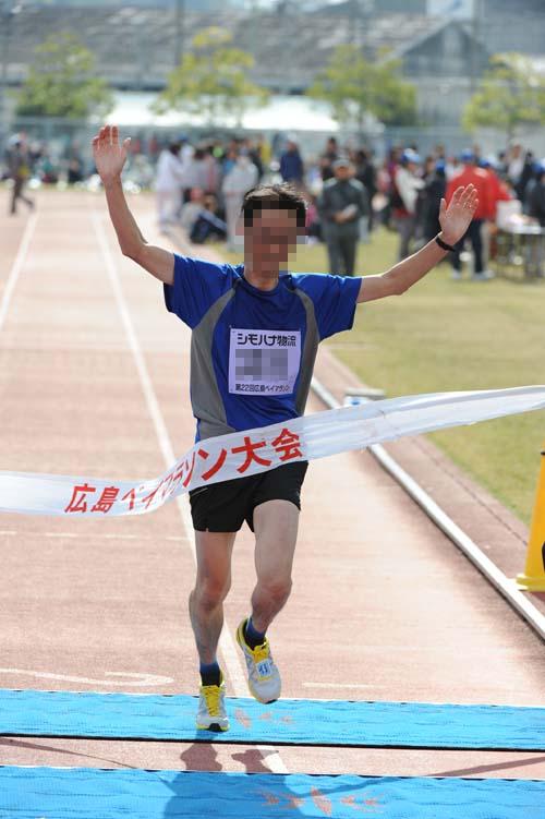 べイマラソン