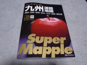 スーパーマップル