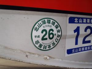 20120627 001
