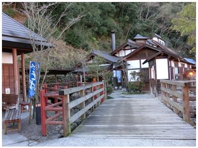 塩江温泉3(風景1)