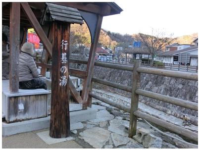 塩江温泉3(風景7)