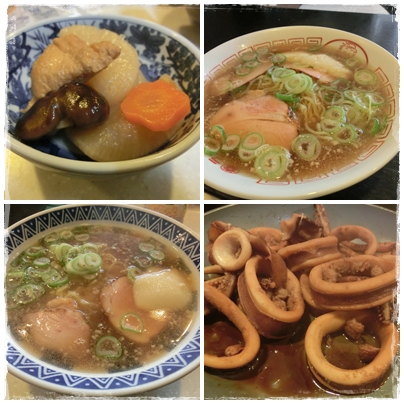 お年賀「アナゴ寿司」(副菜)