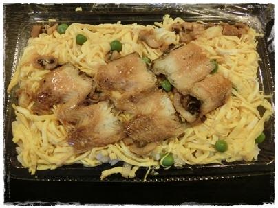 お年賀「アナゴ寿司」2