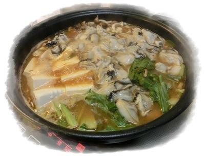 かきのみそ鍋2