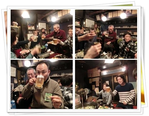 新年会(乾杯blog)