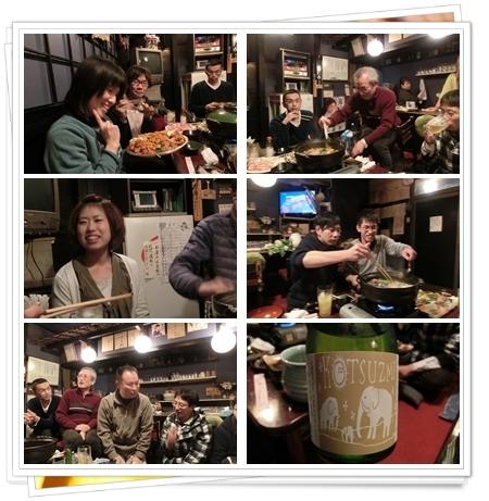 新年会3blog