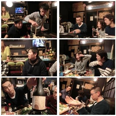 新年会1再-horz blog