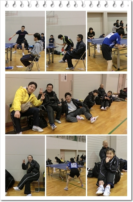 綾川町新春卓球大会(3+4)