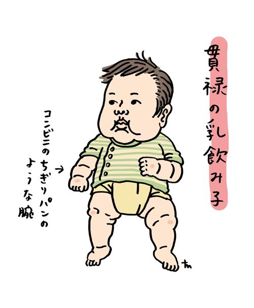 kanroku.png