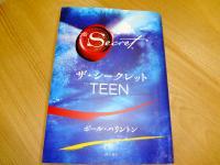 DSC00719_convert_20120711095057.jpg