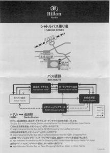 バス時刻表_ページ_2