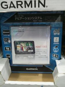 ガーミン_2