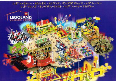 レゴ_地図