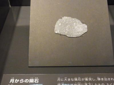 元素ふしぎ展011
