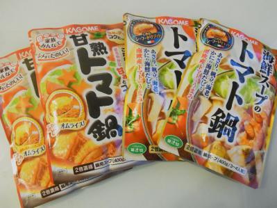 トマト鍋_002