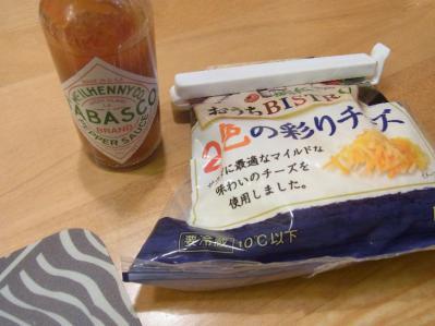 トマト鍋_006