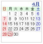 2013_4.jpg