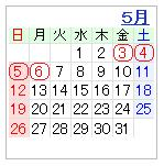 2013_5.jpg
