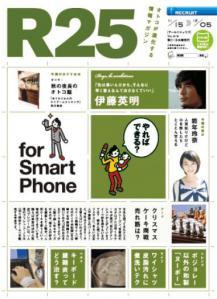 R25_3.jpg