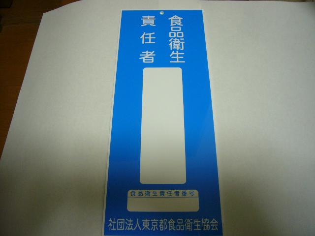 P1060039.jpg