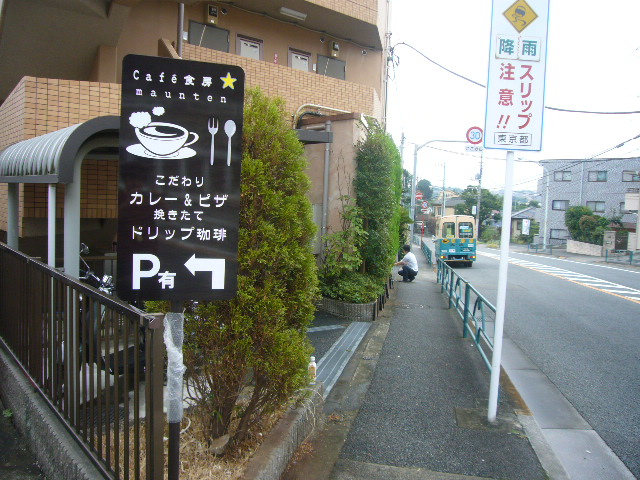 P1060520.jpg
