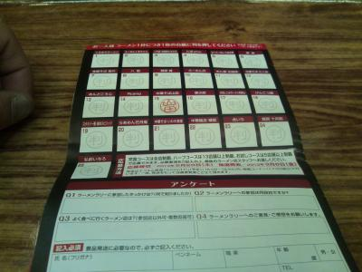 DSC_02245555.jpg