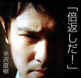 hanaza_hyouka.jpg