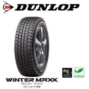 tire-access_max1756515.jpg