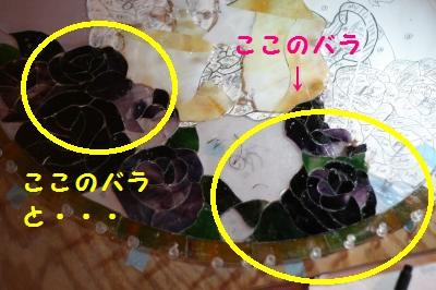 IMG_2577_convert_20121113184611.jpg