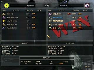 2012SAOMT一回戦