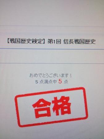 DSC_0177_convert_20120925183652.jpg