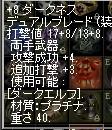 201301011602516c9.jpg